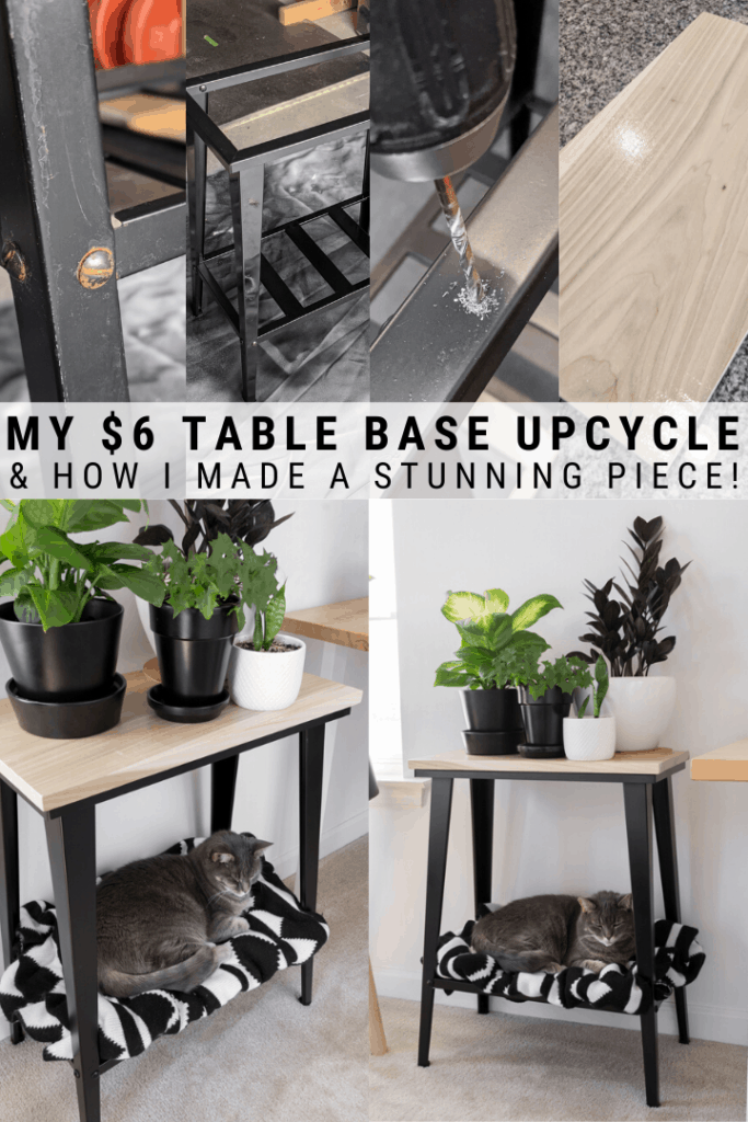 how to spray paint metal and my $6 thrifted table base upcycle